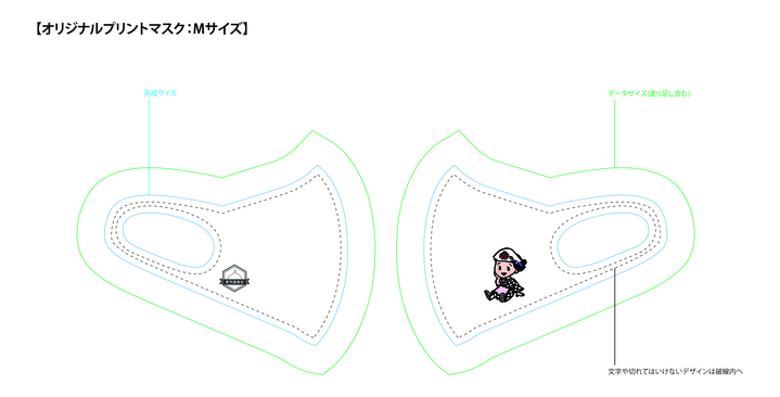 f:id:tokyo-islands:20210306104319j:plain