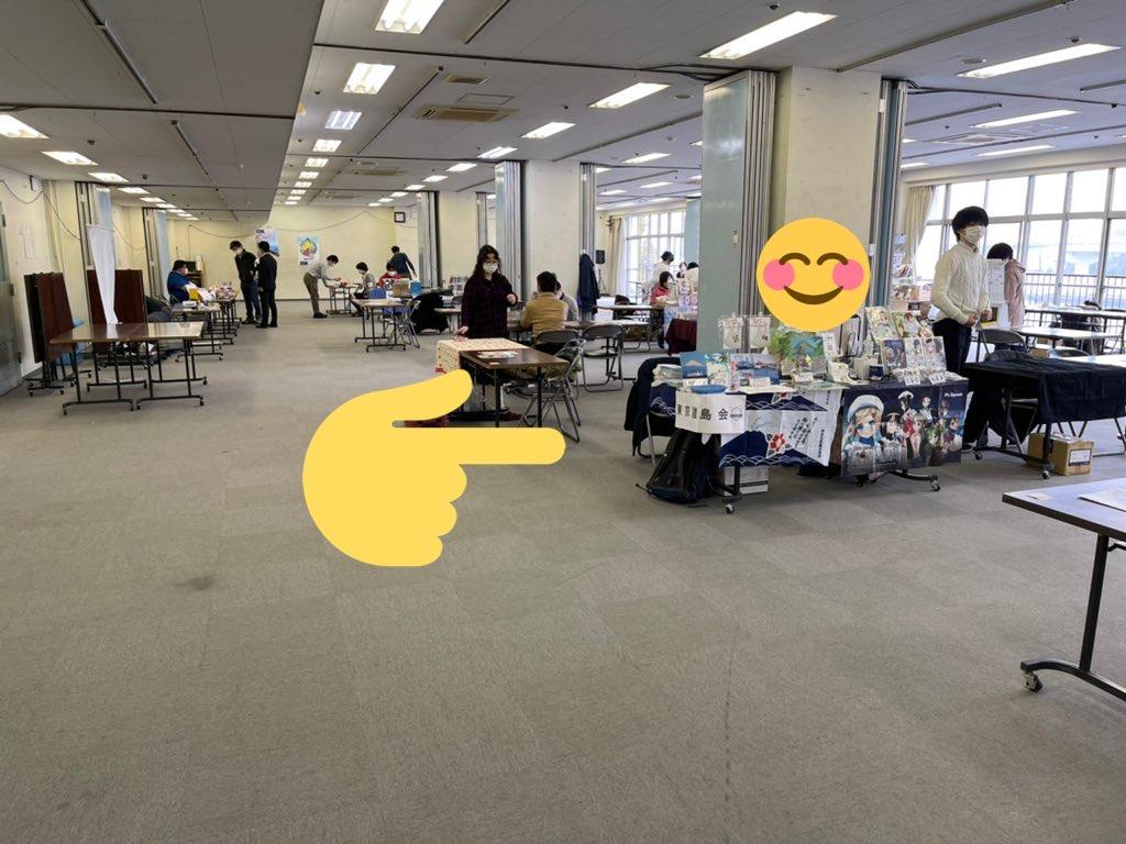 f:id:tokyo-islands:20210315190553j:plain