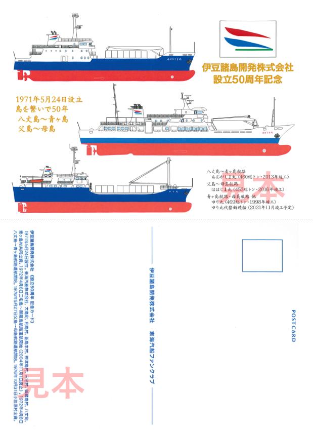 f:id:tokyo-islands:20210506163219p:plain