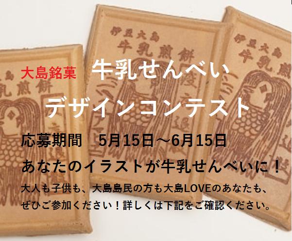 f:id:tokyo-islands:20210527141116p:plain