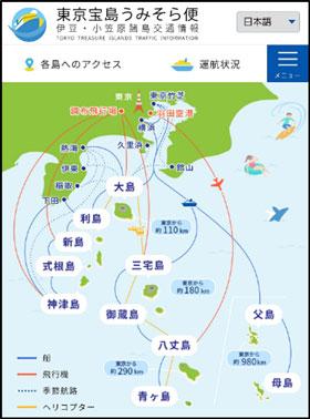 f:id:tokyo-islands:20210529205344j:plain