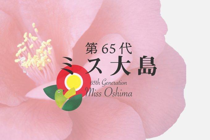f:id:tokyo-islands:20210601221115j:plain