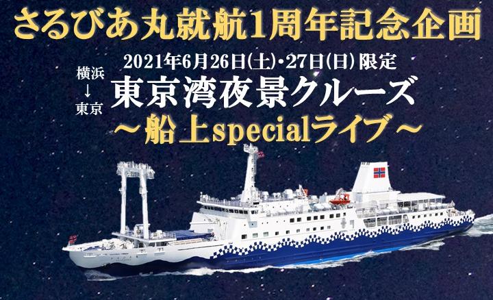 f:id:tokyo-islands:20210615211042j:plain