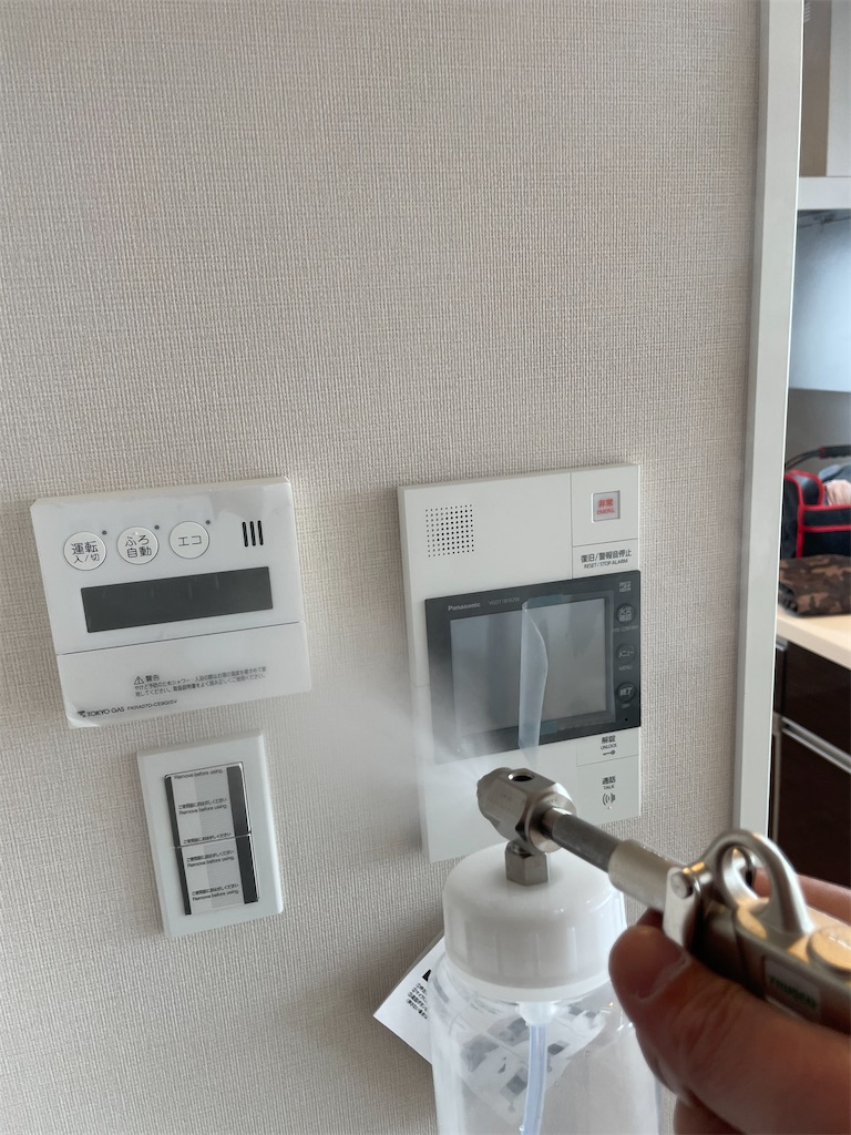 f:id:tokyo-living-style:20210612163547j:image