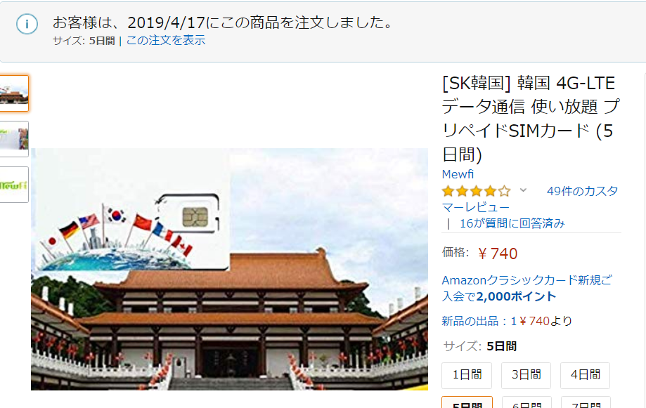 f:id:tokyo-maru:20190906150621p:plain
