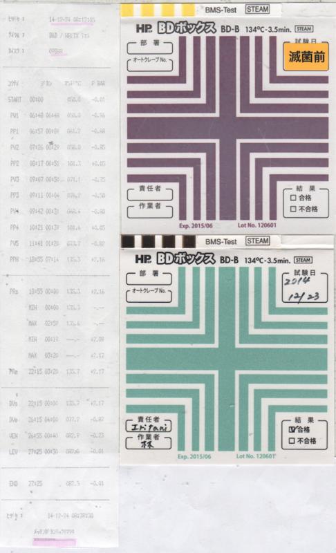 f:id:tokyo-microscope:20141224095835p:plain