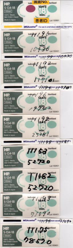f:id:tokyo-microscope:20160106183436p:plain