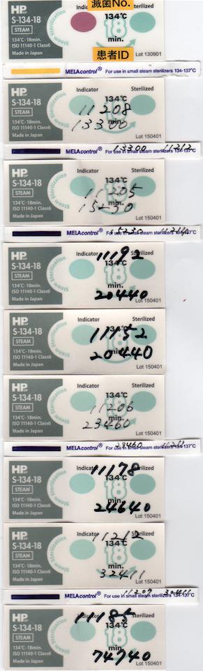 f:id:tokyo-microscope:20160108170742p:plain