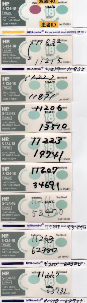 f:id:tokyo-microscope:20160109172459p:plain