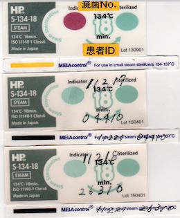 f:id:tokyo-microscope:20160113132005p:plain
