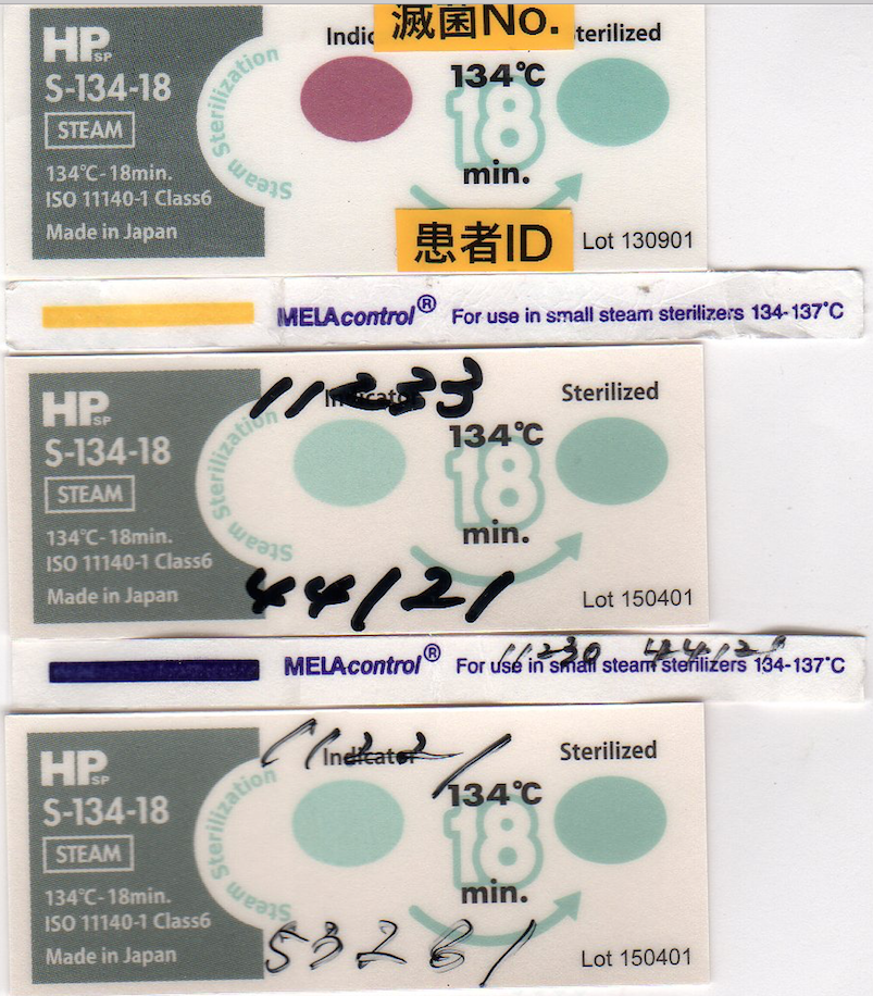 f:id:tokyo-microscope:20160113172937p:plain