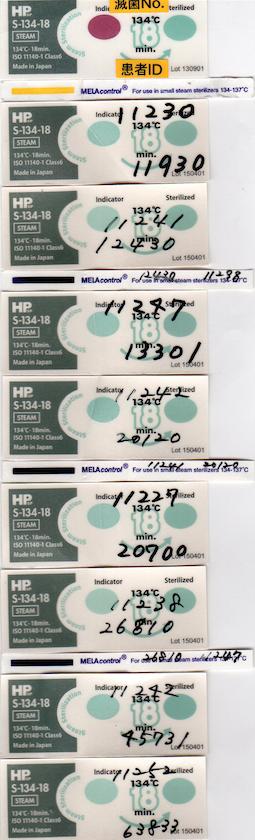 f:id:tokyo-microscope:20160115185003p:plain