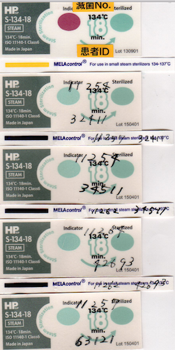 f:id:tokyo-microscope:20160118165203p:plain