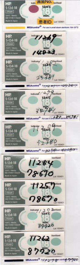 f:id:tokyo-microscope:20160120172154p:plain