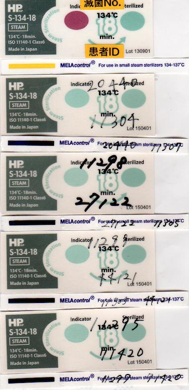 f:id:tokyo-microscope:20160125153246p:plain