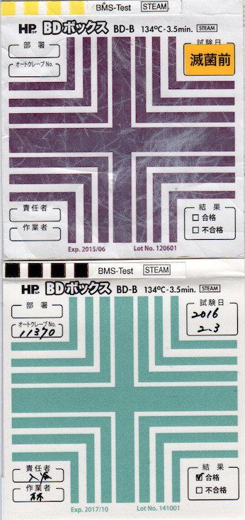 f:id:tokyo-microscope:20160203093508p:plain