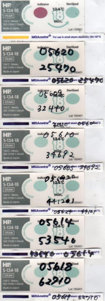 f:id:tokyo-microscope:20160308174456j:plain