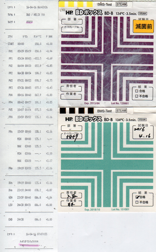f:id:tokyo-microscope:20160416115436p:plain