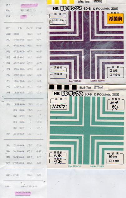 f:id:tokyo-microscope:20160419094946p:plain