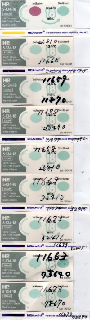 f:id:tokyo-microscope:20160512135334j:plain