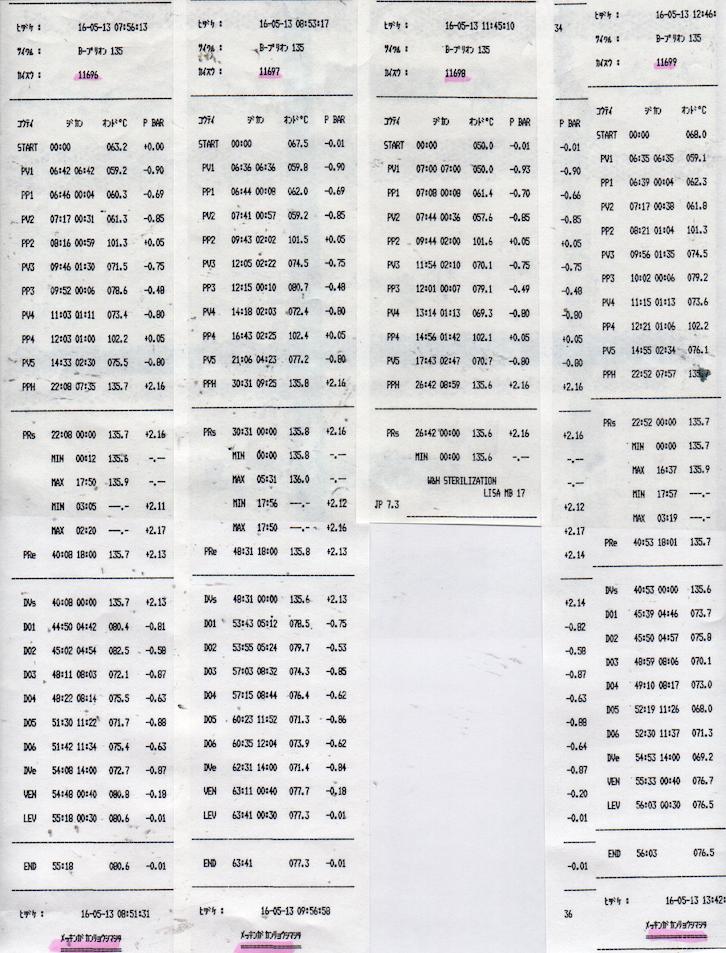 f:id:tokyo-microscope:20160513181910p:plain