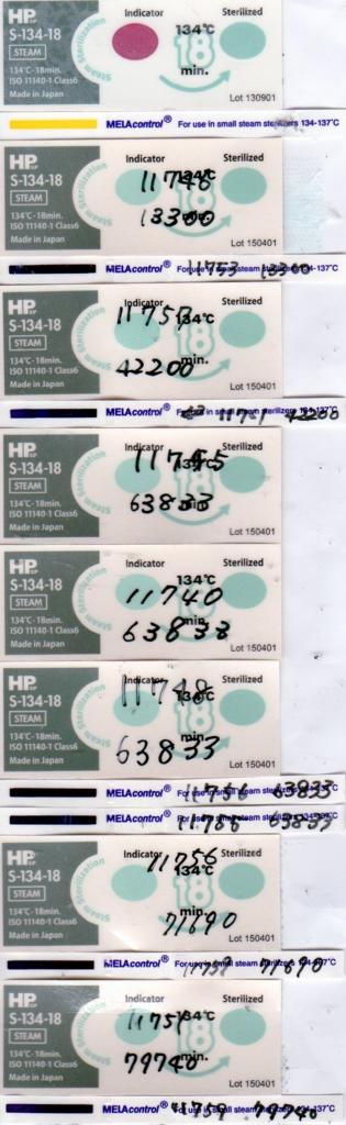 f:id:tokyo-microscope:20160524182007j:plain