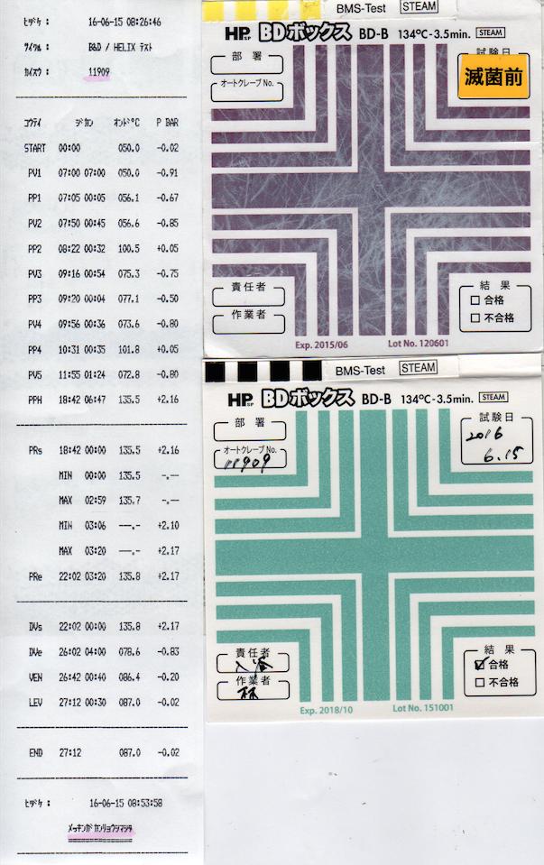 f:id:tokyo-microscope:20160617085708p:plain