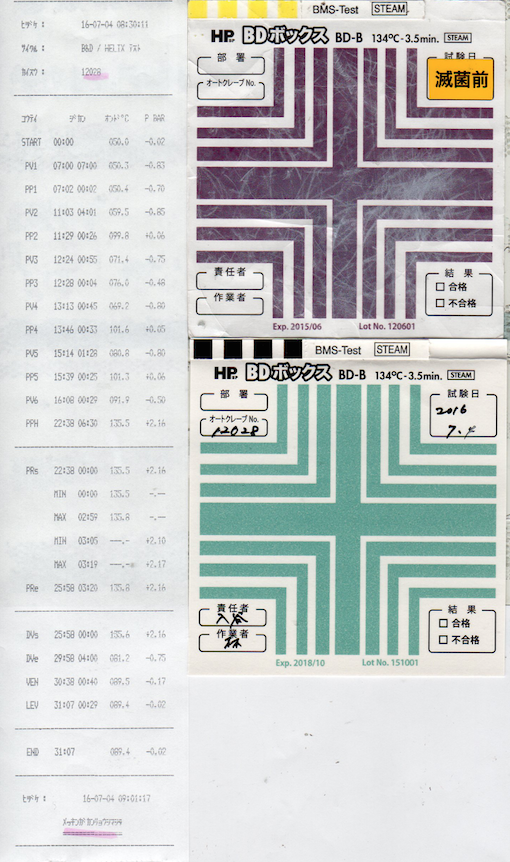 f:id:tokyo-microscope:20160704093804p:plain