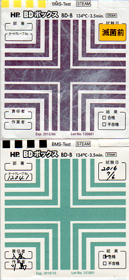 f:id:tokyo-microscope:20160706092719p:plain