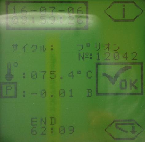 f:id:tokyo-microscope:20160706190916p:plain