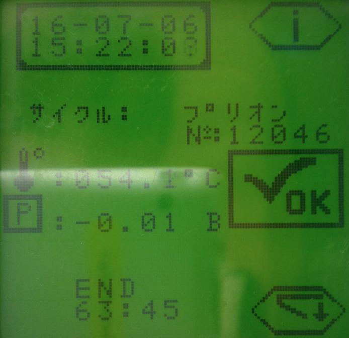 f:id:tokyo-microscope:20160706191009p:plain