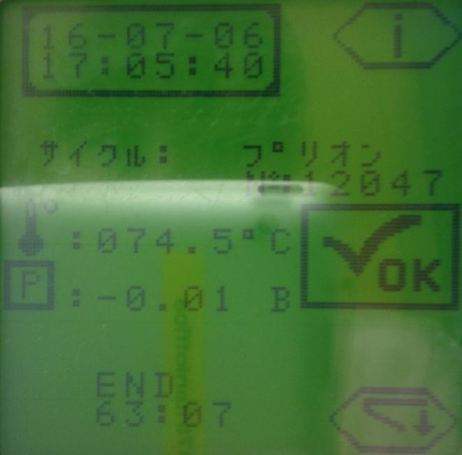 f:id:tokyo-microscope:20160706191021p:plain