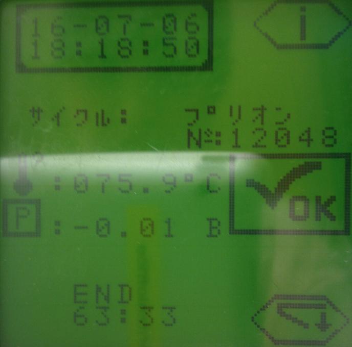f:id:tokyo-microscope:20160706191030p:plain