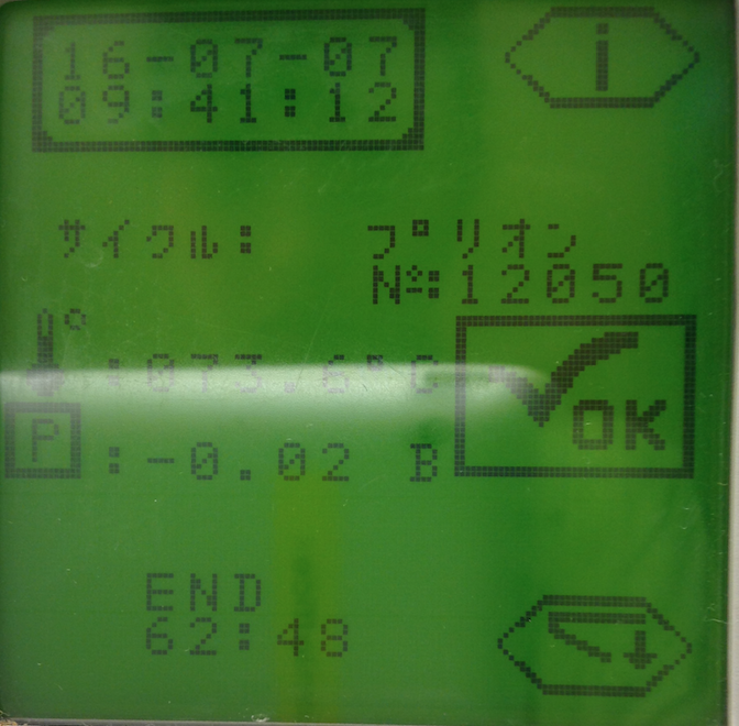 f:id:tokyo-microscope:20160707175740p:plain