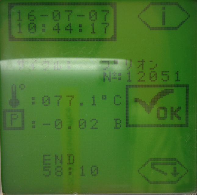 f:id:tokyo-microscope:20160707175802p:plain