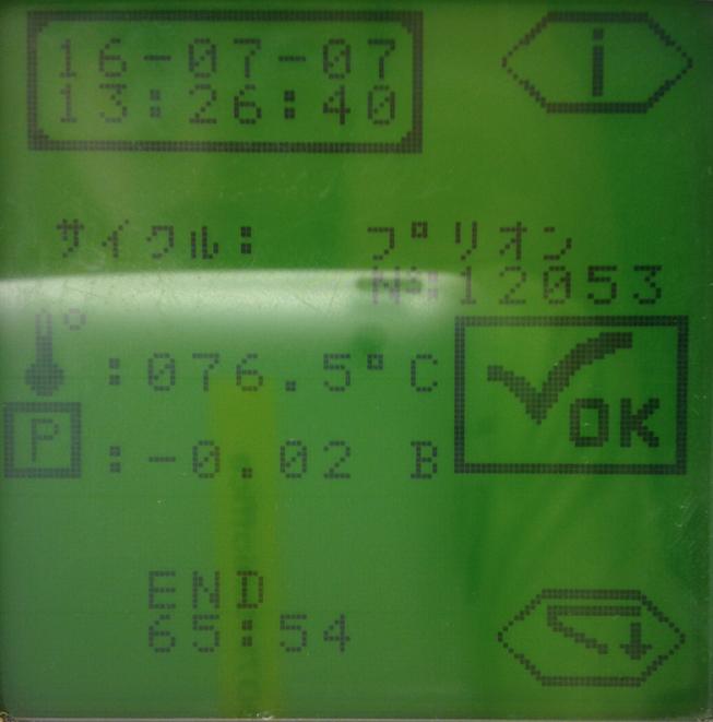 f:id:tokyo-microscope:20160707175836p:plain