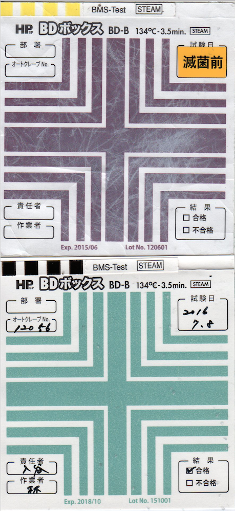 f:id:tokyo-microscope:20160708093116p:plain