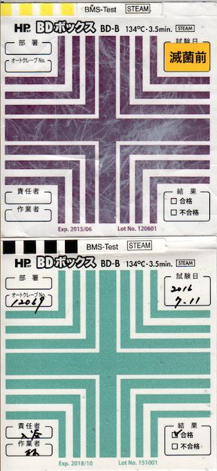 f:id:tokyo-microscope:20160711092740p:plain