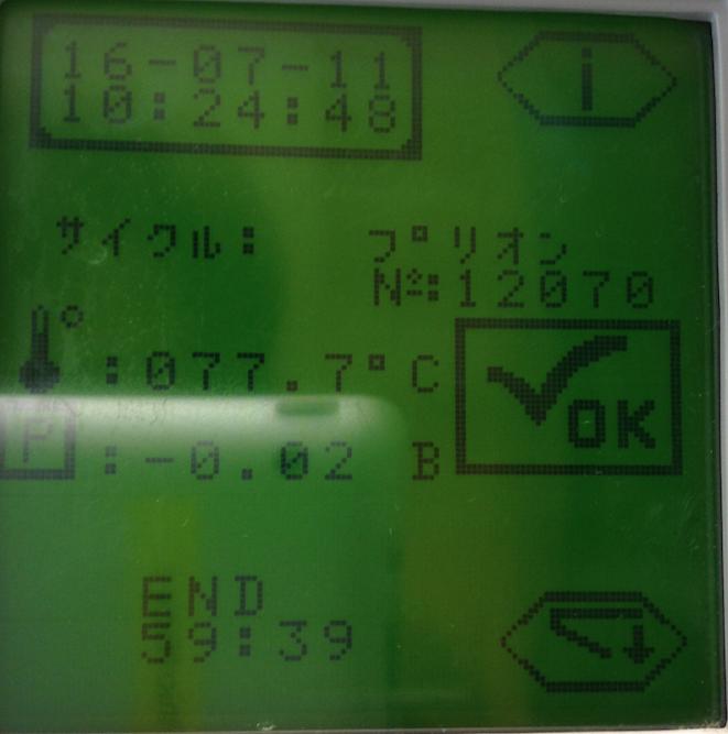 f:id:tokyo-microscope:20160711135707p:plain