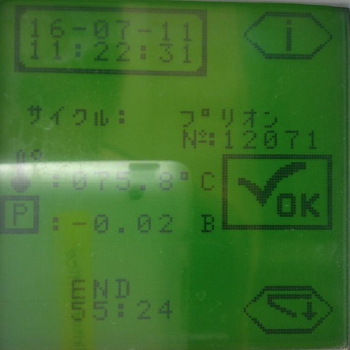 f:id:tokyo-microscope:20160711135721p:plain