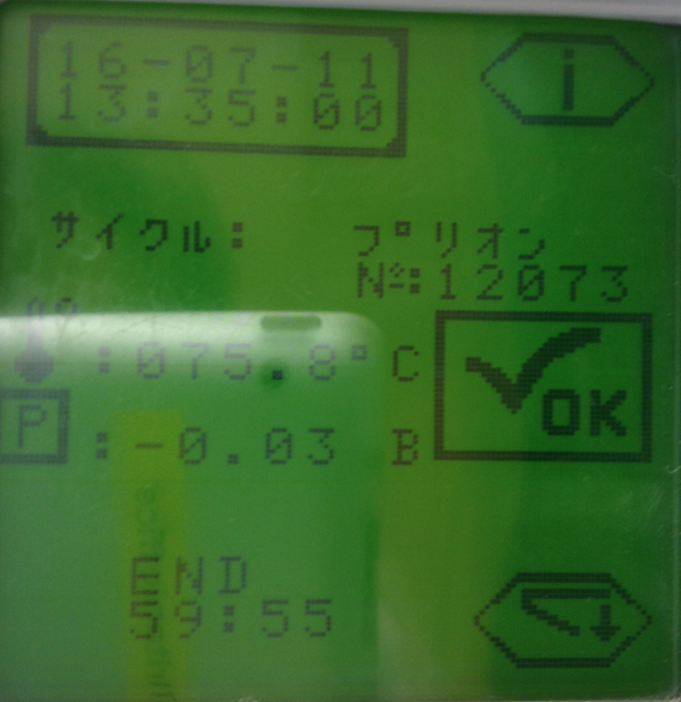 f:id:tokyo-microscope:20160711135751p:plain