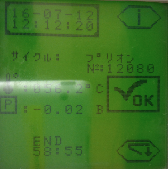 f:id:tokyo-microscope:20160712121707p:plain