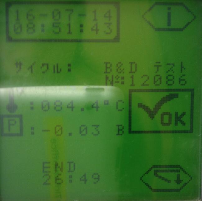 f:id:tokyo-microscope:20160714182511p:plain