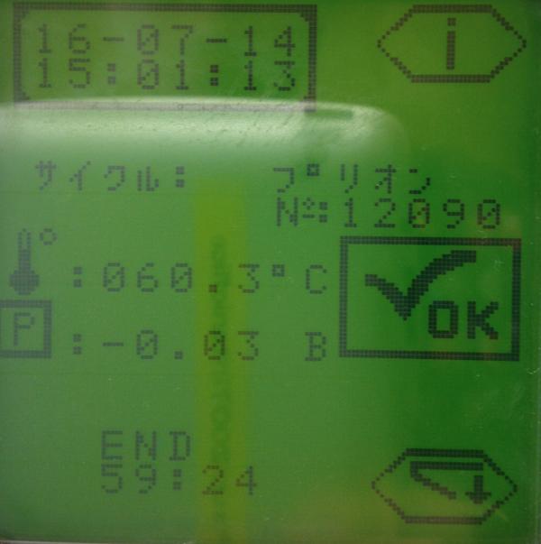 f:id:tokyo-microscope:20160714182536p:plain