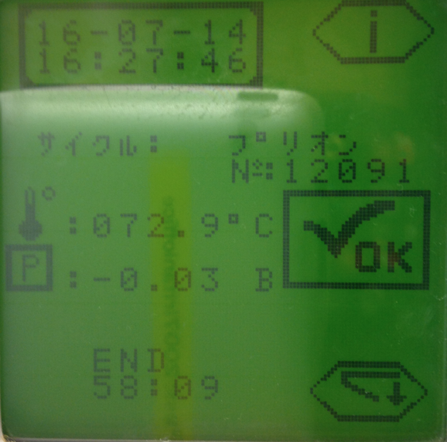 f:id:tokyo-microscope:20160714182538p:plain