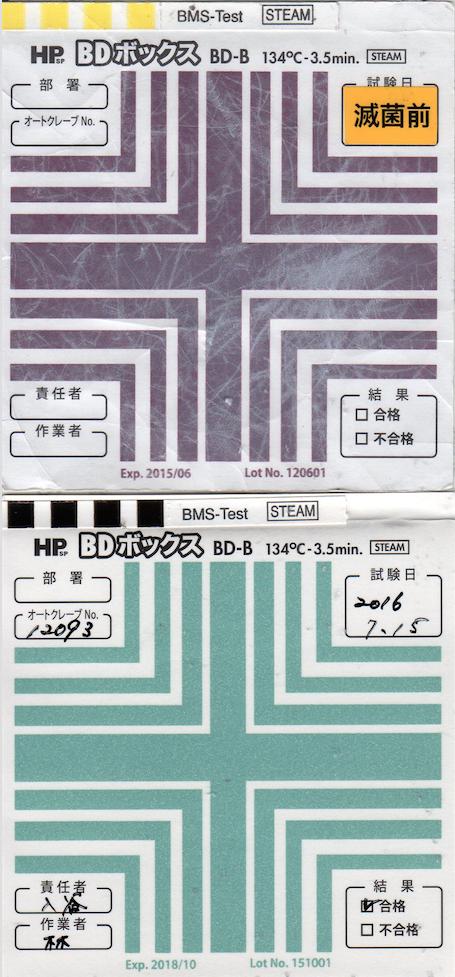 f:id:tokyo-microscope:20160715092915p:plain
