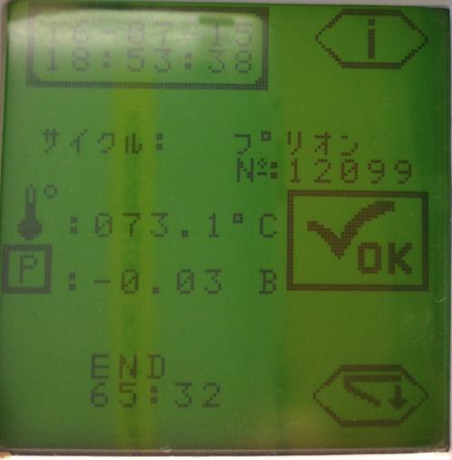 f:id:tokyo-microscope:20160716095423p:plain