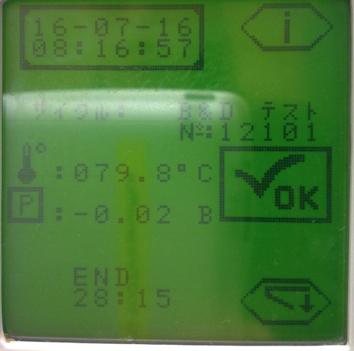 f:id:tokyo-microscope:20160716095744p:plain