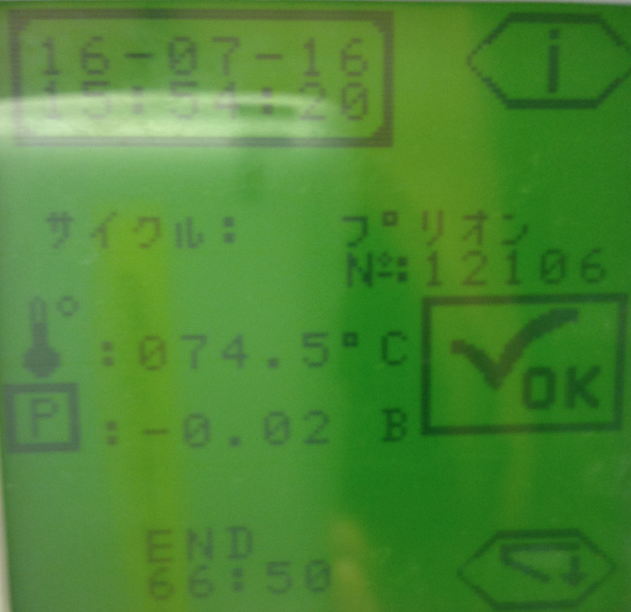 f:id:tokyo-microscope:20160716170707p:plain