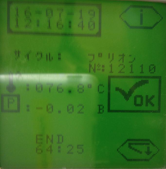 f:id:tokyo-microscope:20160719180227p:plain